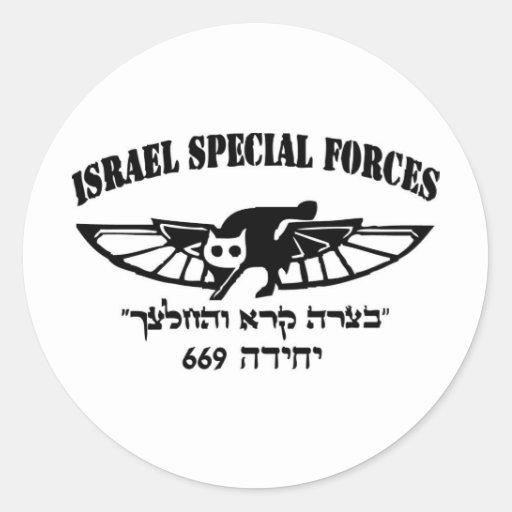 Hebreo Israel de la unidad del resque de la CA 669 Etiquetas