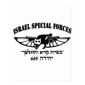 Hebreo Israel de la unidad del resque de la CA 669 Tarjetas Postales