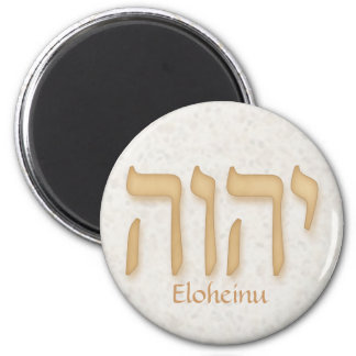 Hebreo moderno de YHVH Eloheinu Imán Redondo 5 Cm