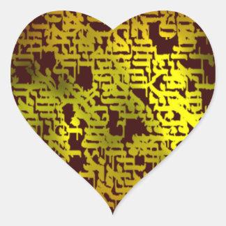 Hebreo Pegatina En Forma De Corazón