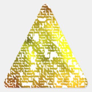 Hebreo Pegatina Triangular