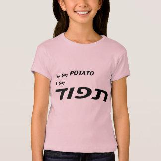 "Hebreo ""usted dice la patata "" poleras"