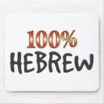 Hebrew 100 Percent Mouse Mat