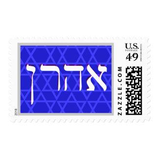 Hebrew Aaron Postage