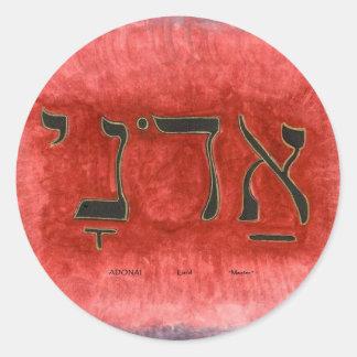 HEBREW Adonai Lord Sticker