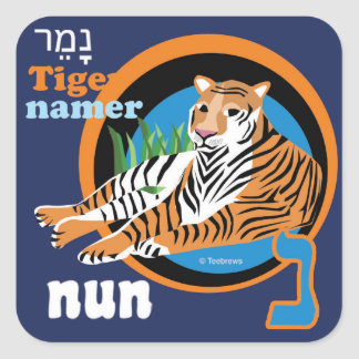 Hebrew Aleph-Bet Animal Stickers-Nun Square Sticker