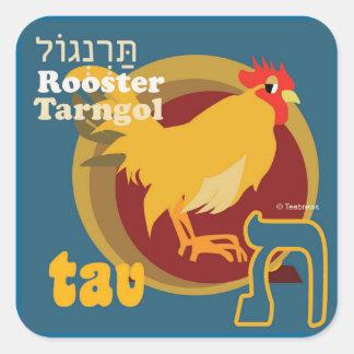 Hebrew Aleph-Bet Animal Stickers-Tav Square Sticker