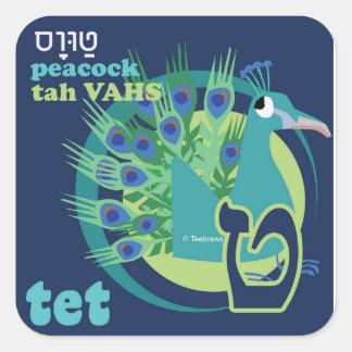 Hebrew Aleph-Bet Animal Stickers-Tet Square Sticker