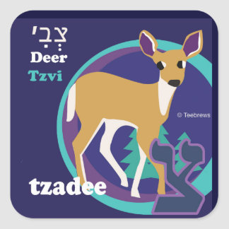 Hebrew Aleph-Bet Animal Stickers-Tzadee Square Sticker