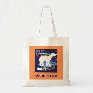 Hebrew Aleph Bet Tote Bag