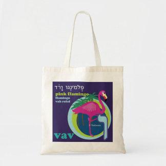 Hebrew Aleph Bet Tote Bag-Vav-Pink Flamingo