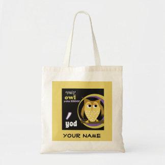 Hebrew Aleph Bet Tote Bag-Yod Budget Tote Bag