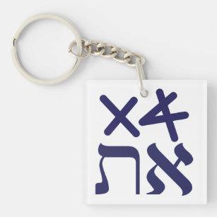 Hebrew Aleph Tav Keychain