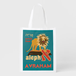 Hebrew Alephbet ReUsable Grocery Tote-Add Name Grocery Bag