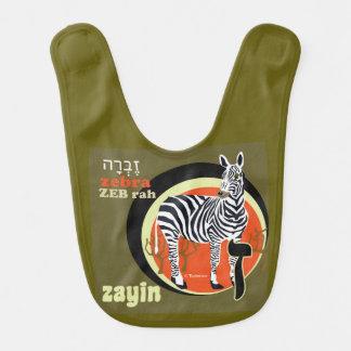 Hebrew Alphabet Baby Bib-Zayin Baby Bib