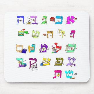 Hebrew alphabet Mousepad
