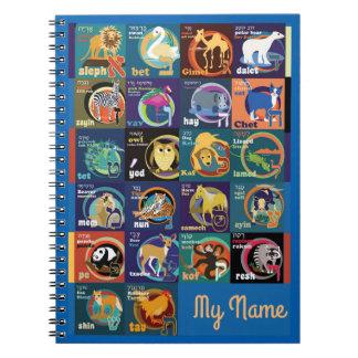 Hebrew Alphabet Notebook