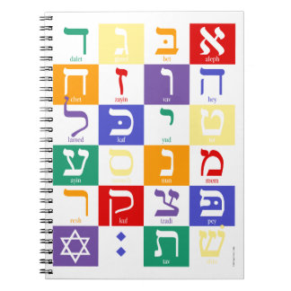 Hebrew Alphabet Rainbow Notebook