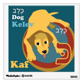 Hebrew Alphabet Wall Decal