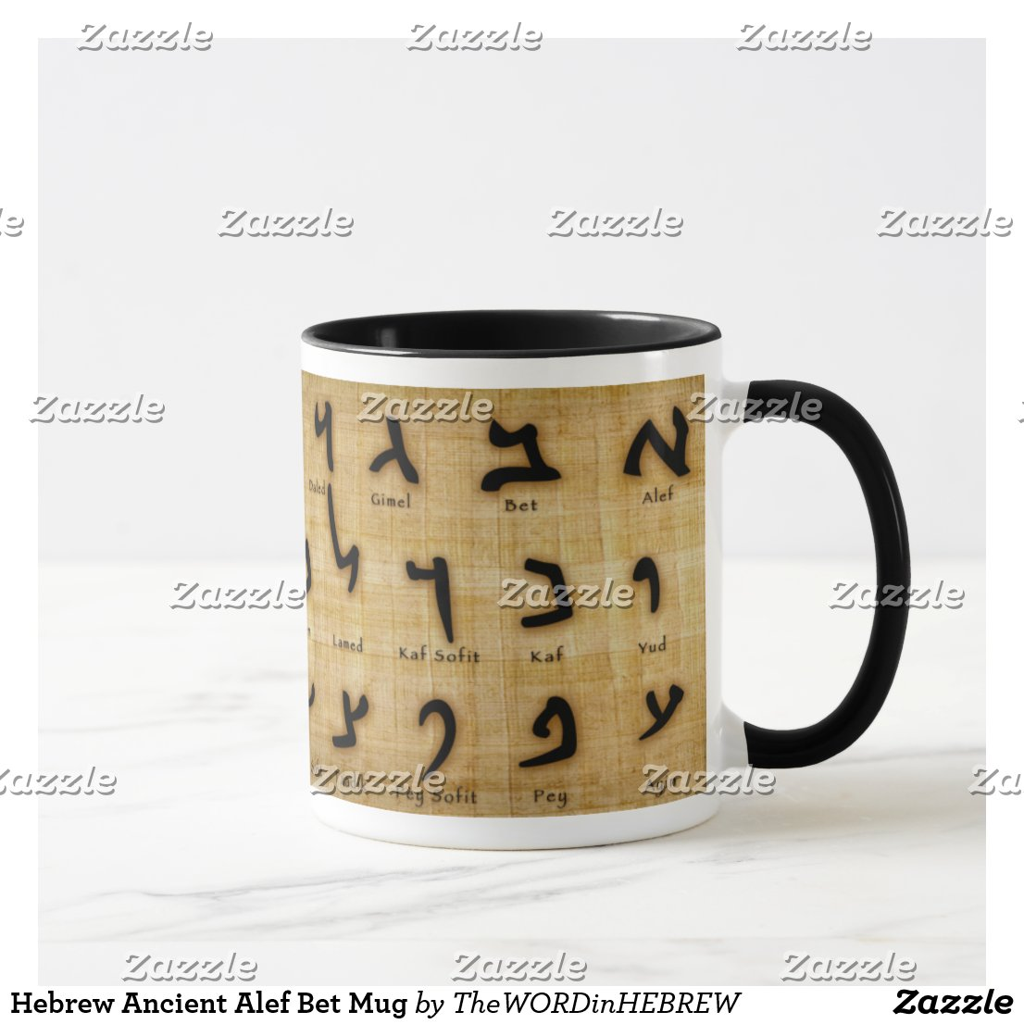 Hebrew Ancient Alef Bet Mug