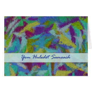 Hebrew Birthday Abstract Impressionist Card