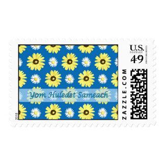 Hebrew Birthday Daisies on Ocean Blue Stamp