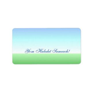 Hebrew Birthday Green Blue Label