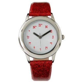 Hebrew Block Lettering Wrist Watches