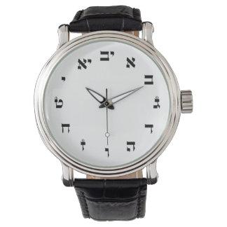 Hebrew Block Lettering Wristwatches