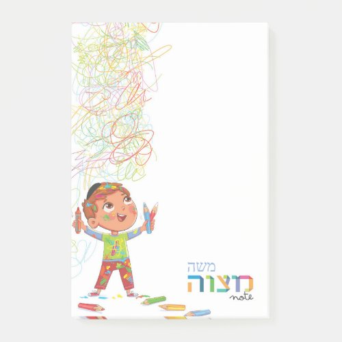 Hebrew Boy's Mitzvah Note - 4x6 Sticky Notepad