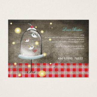 Hebrew Business Card custom information