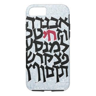 "Hebrew ""Chai"" Phone Case"