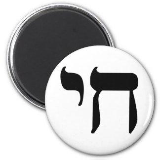 Hebrew Chai Symbol 2 Inch Round Magnet