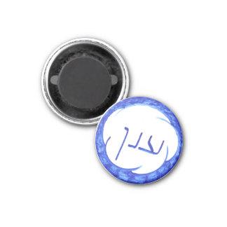 Hebrew Cloud 1 Inch Round Magnet