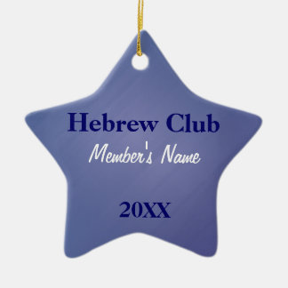 Hebrew Club, Foreign Language Club Ornaments/Award Ceramic Ornament