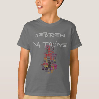 HEBREW Da taɗiye Customize Product T-Shirt