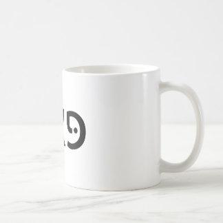 Hebrew for PUTZ Classic White Coffee Mug