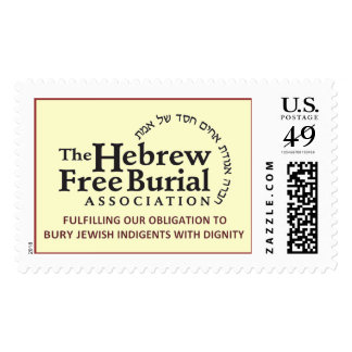 Hebrew Free Burial Association Postage