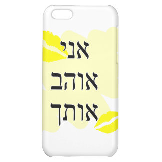 Hebrew I Love You Male Cover For iPhone 5C