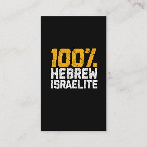 Hebrew Israelite Judah Israel United Business Card