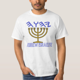 Hebrew Israelite Tee Shirt
