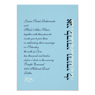 Hebrew Jewish Wedding Invitation Ani L'Dodi Eng