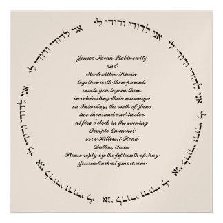 Hebrew Jewish Wedding Invitation Ivory Metallic