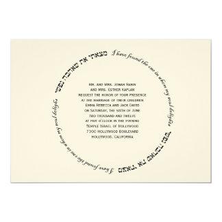 "Hebrew Jewish Wedding Invitation Soul Delights 1 5"" X 7"" Invitation Card"