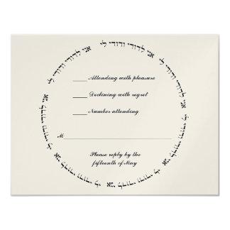 Hebrew Jewish Wedding RSVP Ivory Metallic Card