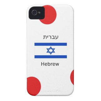Hebrew Language And Israel Flag Design iPhone 4 Case-Mate Case