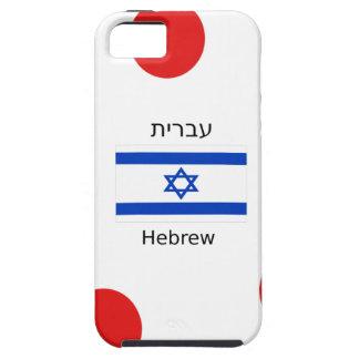 Hebrew Language And Israel Flag Design iPhone SE/5/5s Case