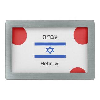 Hebrew Language And Israel Flag Design Rectangular Belt Buckle