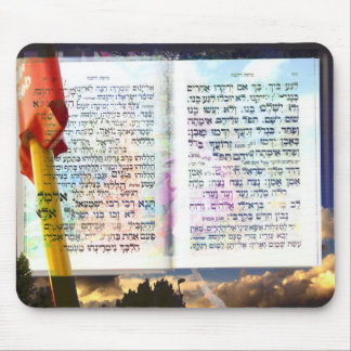 Hebrew Letter Art Mousepad