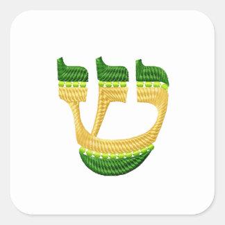 Hebrew Letters Embroidery-Style Shin Square Sticker